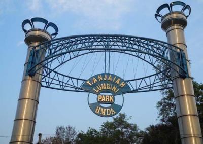 Lumbini-Park
